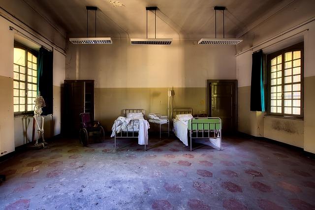 病院 朝倉